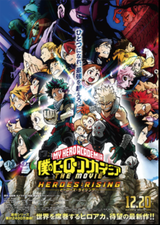 My Hero Academia: Heroes Rising – Cherry at the Movies Review